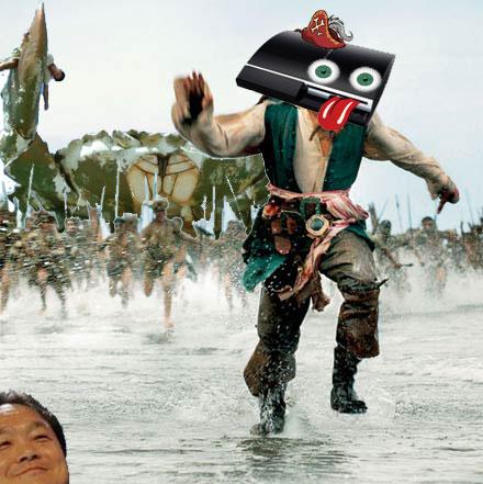 PS3 Pirata